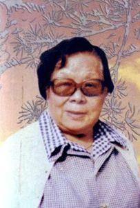 Madame Guo Lin